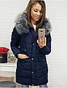 Стеганая куртка зимняя женская с серой опушкой Черный, фото 2