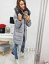 Стеганая куртка зимняя женская с серой опушкой Черный, фото 6