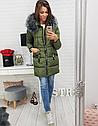 Стеганая куртка зимняя женская с серой опушкой Черный №1 , фото 2