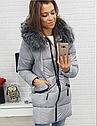 Стеганая куртка зимняя женская с серой опушкой Черный №1 , фото 3