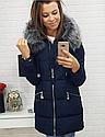 Стеганая куртка зимняя женская с серой опушкой Черный №1 , фото 6