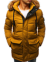 Мужская  зимняя куртка с капюшоном №4 Синий, фото 2
