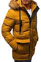 Мужская  зимняя куртка с капюшоном №4 Синий, фото 5