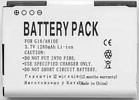Aккумулятор PowerPlant HTC BA S570 (A810E, G16)