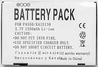 Aккумулятор PowerPlant HTC KAIS130 (TyTN II, P4550, v1615)