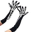 Перчатки Скелет длинные, Унисекс, фото 2