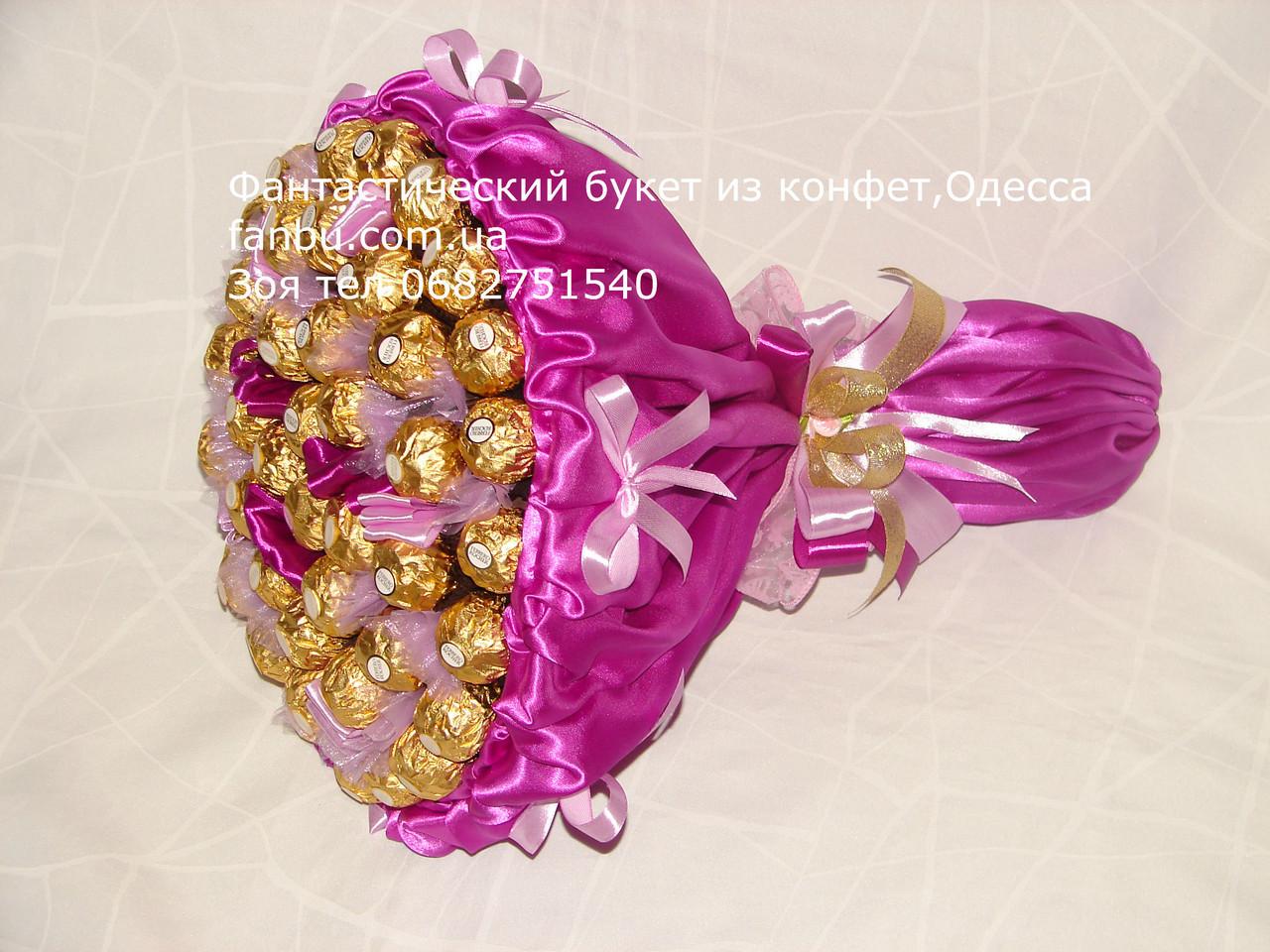 """Букет из 51шт  ferrero rocher """"Восторг"""" фиолетовый, фото 1"""