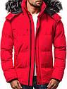 Зимняя стёганая мужская куртка с капюшоном №1 черный, фото 7