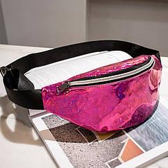 Блестящая женская сумка бананка Голограмма, Розовая