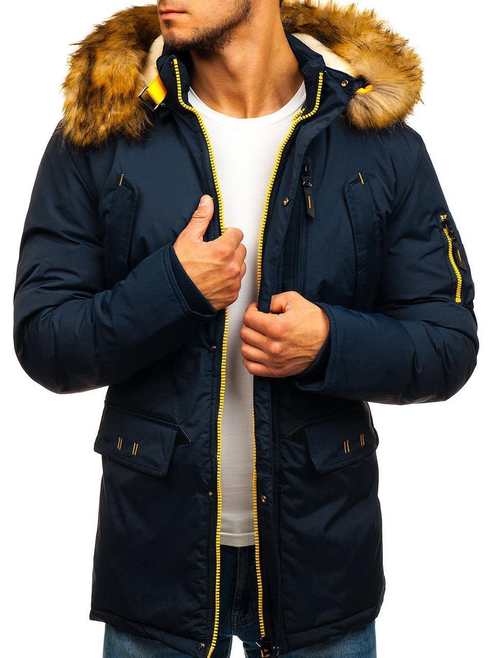 Зимняя спортивная мужская куртка с капюшоном Синий