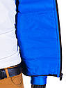 Мужская  молодёжная стёганая куртка Красный, фото 6