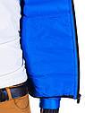 Мужская  молодёжная стёганая куртка Синий, фото 6