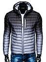 Мужская  молодёжная стёганая куртка Синий, фото 7