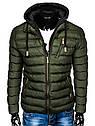Мужская  молодёжная стёганая куртка с капюшоном Синий, фото 7