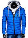 Мужская  молодёжная стёганая куртка с капюшоном Синий, фото 8