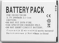 Aккумулятор PowerPlant Samsung i9192 (Galaxy S IV mini)