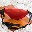 Женская сумка бананка, Розовая, фото 9