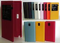 Чехол Samsung Galaxy Note 3