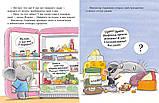 Книга для детей Уорнс Тим: Большое сырное ограбление Детям от 3 до 5 лет, фото 2