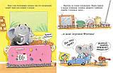 Книга для детей Уорнс Тим: Большое сырное ограбление Детям от 3 до 5 лет, фото 3