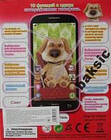 Детский телефон говорящий пёсик