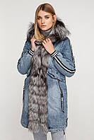 Куртка джинсовая с мехом чернобурки и капюшоном