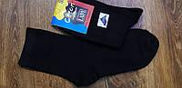 """Шкарпетки жіночі,стрейчові""""Coton"""" Туреччина"""" 36-40 чорні"""