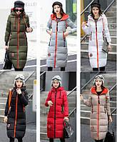 Женское зимнее двухцветное пальто пуховик с вставками., фото 1