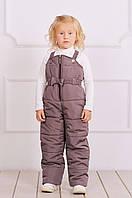 Зимние штаны для девочки (полукомбинезон) Размеры 92-122 (2-7 лет)
