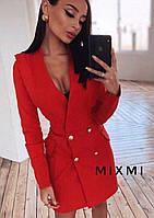 Модное женское платье! Цвет: красный