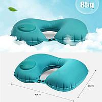 Подушка  надувная LSM для путешествий 40х28х8 зеленая   (185-34)