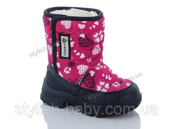 Нова колекція зимового взуття 2019. Дитяче зимове взуття бренду Сонце - Kimbo-o для дівчаток (рр. з 23 по 28), фото 2