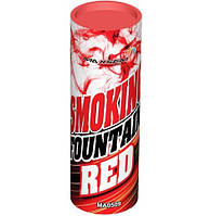 Дым красный 45 калибр SMOKING MA0509/R  Фитиль