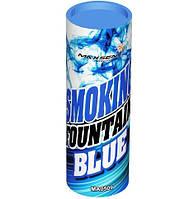 Дым синий 45 калибр SMOKING MA0509/B Фитиль