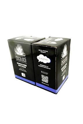 Уголь для кальяна кокосовый Хмара Cocoloco 1 кг, фото 2