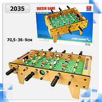 Футбол деревян. 2035