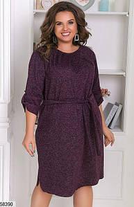 Трикотажное платье для полных из ангоры фиолетовое