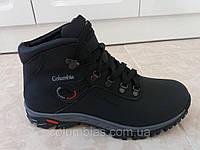 Мужская обувь зимняя columbia