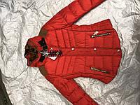 Подростковая зимняя куртка на девочек HIKIS