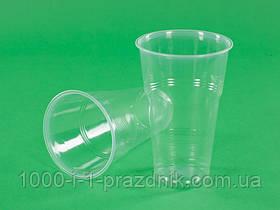 Пластиковый стакан 300 мл 50 шт.