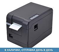 Принтер чеков и этикеток Savio TLP SV-58127U, фото 1