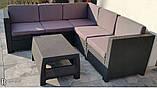 Keter Provence Set садовая мебель из искусственного ротанга, фото 9