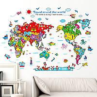 3D интерьерные виниловые наклейки на стены Карта Мира Звери 90-60 см в детскую № 3 . Декор, Обои