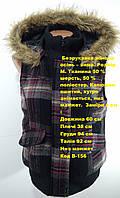 Безрукавка женская осень - зима Размер М