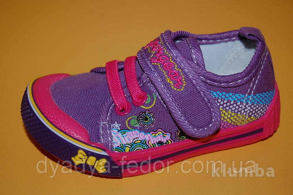 Детские Кеды Super Gear Венгрия 9953 Для девочек Фиолетовый размеры 26_31