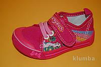 Детские Кеды SuperGear Венгрия 9953 для девочек малиновий розміри 26_31, фото 1