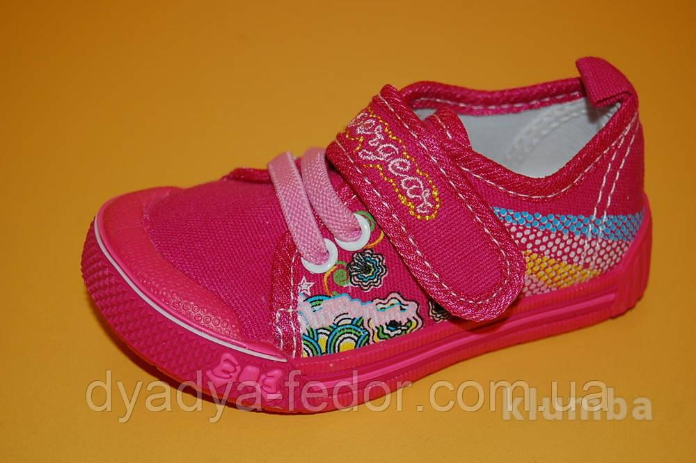 Детские Кеды Super Gear Венгрия 9953 Для девочек Малиновый размеры 26_31