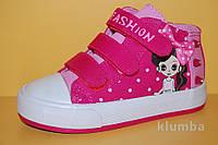 Детские Кеды Том.М Китай 8214 для девочек рожевий розміри 25_30, фото 1