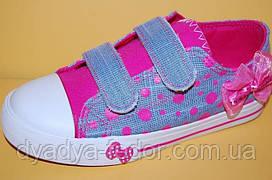 Детские Кеды Шалунишка Украина 300-503 Для девочек рожевий розміри 32_37