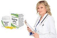 BioLine Ultra - Капсулы для похудения (Биолайн Ультра), фото 1